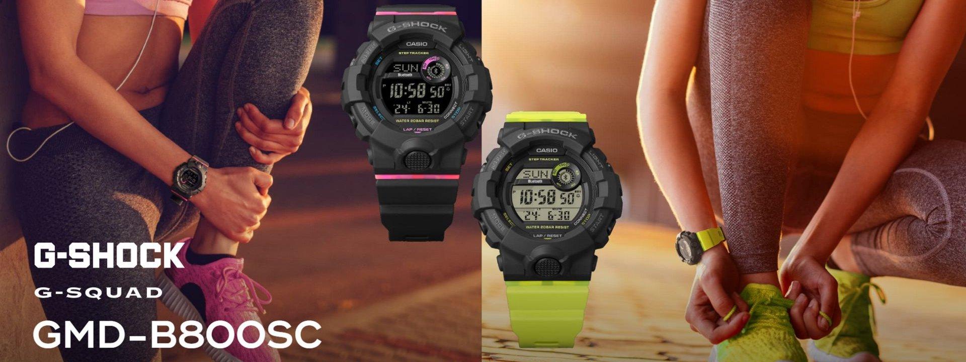 Novos Relógios G-Shock G-Squad
